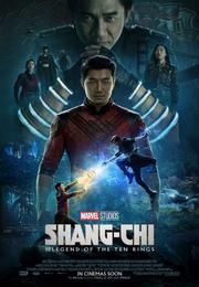 ชาง-ชี กับตำนานลับเท็นริงส์ Shang-Chi and the Legend of Ten Rings