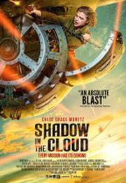 高凶任務 Shadow In The Cloud