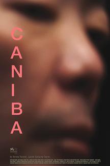 食人錄 Caniba 海報