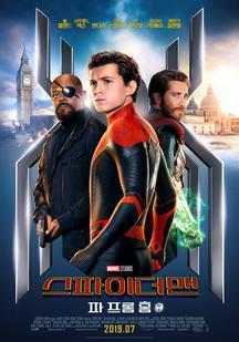 스파이더맨: 파 프롬 홈 Spider-Man: Far From Home 포스터