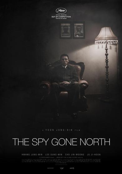 北風 The Spy Gone North 海報