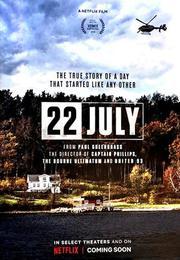 22 July 22 July
