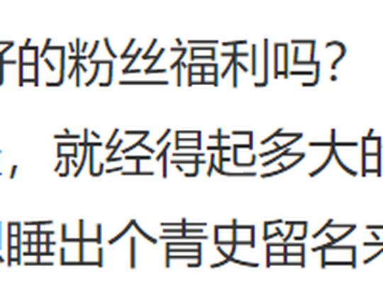 吳亦凡微博被封,《青簪行》無法播映,楊紫歌迷豁達立場讓人欽佩