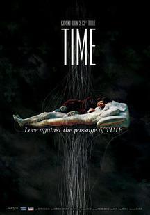 時間 시간 海報