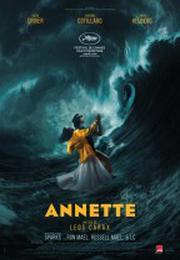 安妮特 Annette