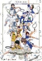 網球王子 BEST GAMES!! 1-3 集 特映會  海報