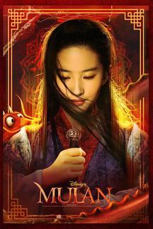 花木蘭  Mulan 海報