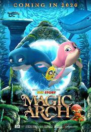 海豚總動員 Magic Arch