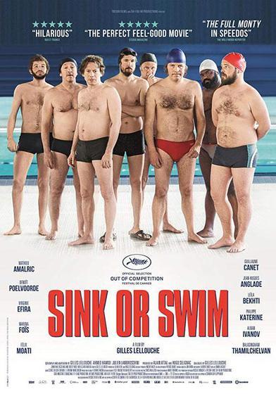 大浴場 Sink or Swim