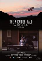 二階堂家物語 The Nikaidos' Fall 海報