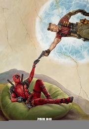 死侍2 Untitled Deadpool Sequel