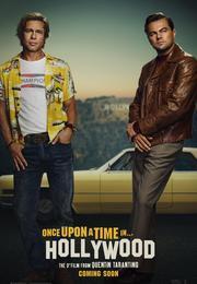 從前,有個好萊塢… Once Upon a Time in Hollywood