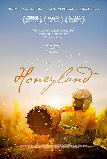 大地蜜語 Honeyland 海報