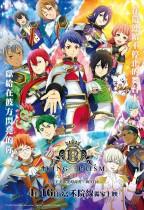 KING OF PRISM ALL STARS - 星光王子星光時尚秀 BEST10  海報