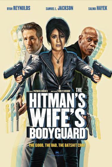 殺手保鑣2 The Hitman's Wife's Bodyguard 海報