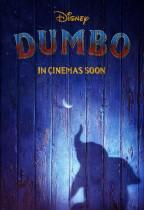 小飛象 (Dumbo)