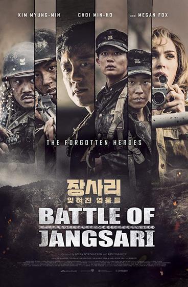 長沙裡之戰:被遺忘的英雄 Battle of Jangsari 海報