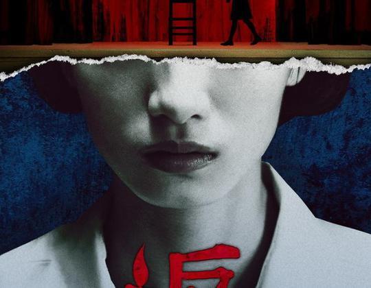 華視製播著名該遊戲《返校》情景喜劇版月底播映