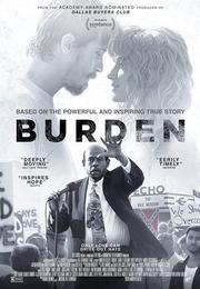 버든: 세상을 바꾸는 힘 Burden