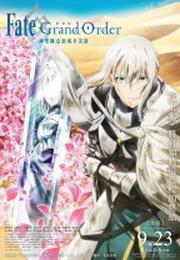 Fate/Grand Order-神聖圓桌領域卡美洛-Paladin Agateram
