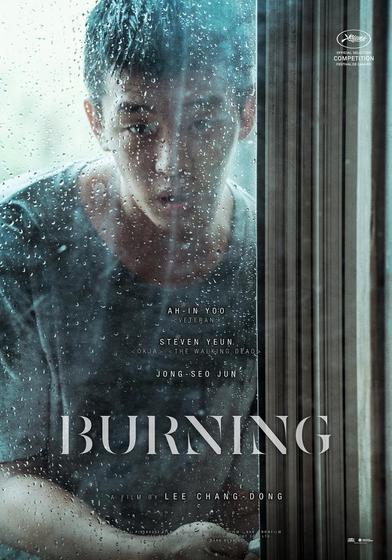 燃燒烈愛 Burning