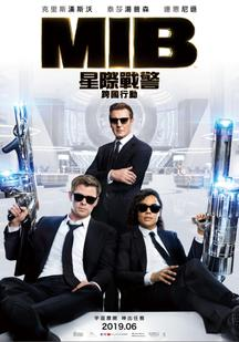 MIB星際戰警:跨國行動 Men in Black: International 海報