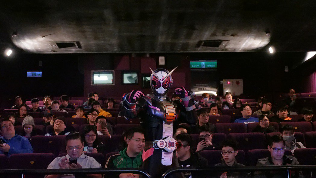 時 王 劇場 版 over quartzer 線上 看
