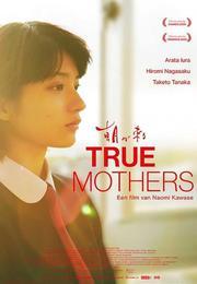 晨曦將至 True Mothers
