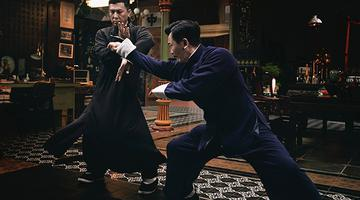 イップ・マン 完結劇照