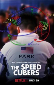 스피드 큐브의 천재들 The Speed Cubers 포스터