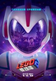 LEGO英雄傳2 (The Lego Movie 2)