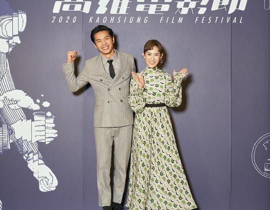 2020臺中影展國際影片競賽獲獎名單出爐