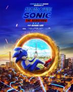 超音鼠大電影 Sonic the Hedgehog 海報