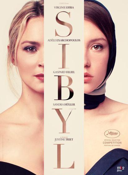 寂寞診療室 Sibyl 海報