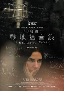 PJ 哈維:戰地拾音錄 A Dog Called Money 海報
