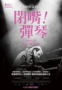 閉嘴!彈琴 Shut Up and Play the Piano 海報